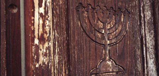 Poważne Menora w historii Izraela - Tomasz Jelonek - Portal OPOKA OA05