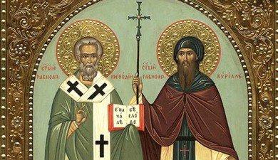 Święci Cyryl i Metody - patroni Europy. Wizja św. Jana Pawła II - foto