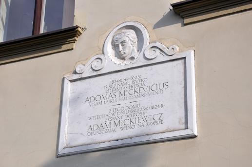 Mickiewicz poeta, patriota, romantyk... - foto