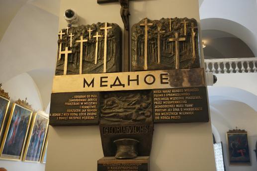 Dom dla relikwii katyńskich - foto