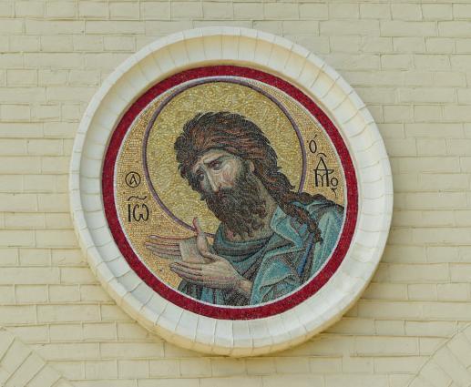 Jan Chrzciciel wzywa do podjęcia drogi nawrócenia - foto